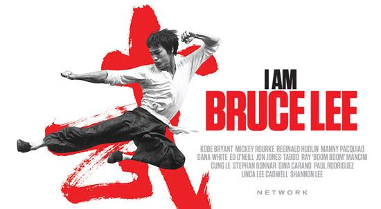 18i_am_bruce_lee_trailer_header