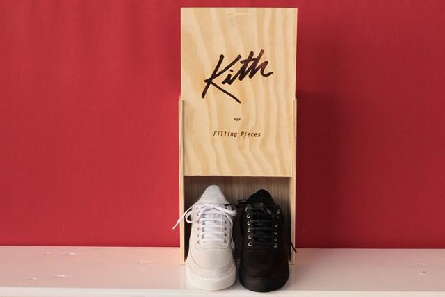 kith filling pieces (Copier)